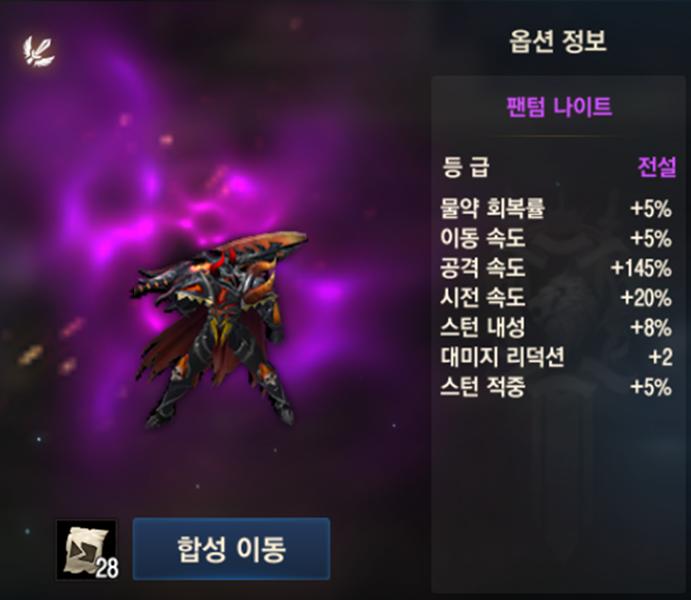 黑暗騎士紫變