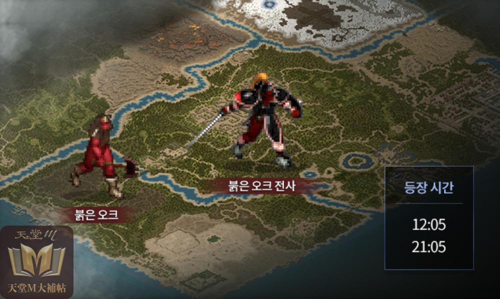 紅色妖魔狩獵活動回歸!